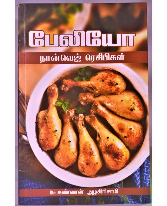 Paleo Non-Veg Recipes book